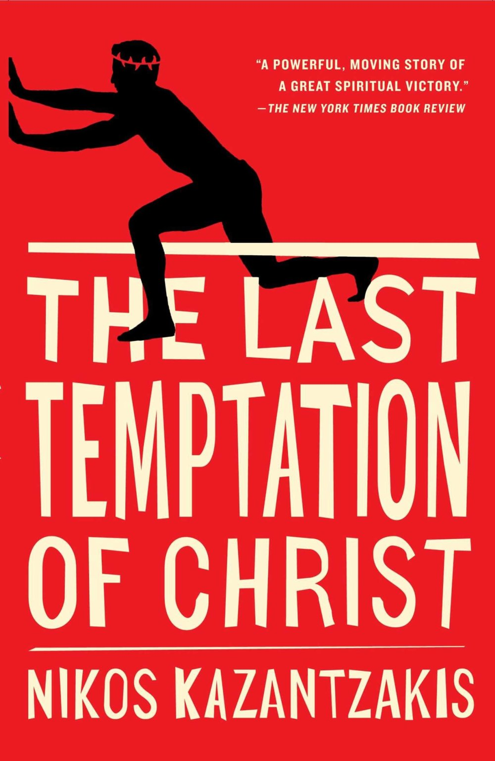 the last temptation of christ book cover